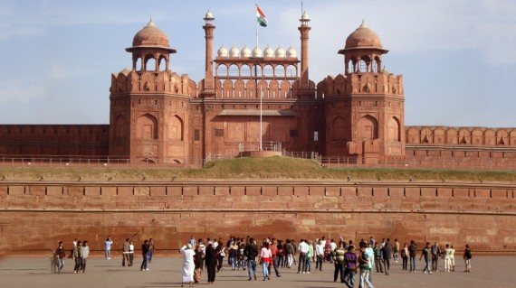 red-fort-complex